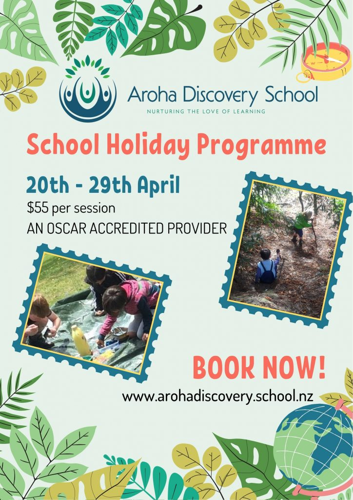 Holiday Programme Poster